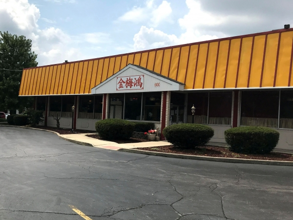 Business For Sale 600 S Milwaukee Ave Wheeling Il 60090